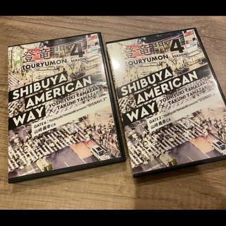 アムウェイ(Amway)の登竜門DVDセット(その他)