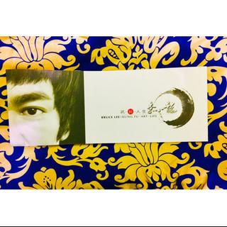 李小龍 ブルースリー  パンフレット(印刷物)