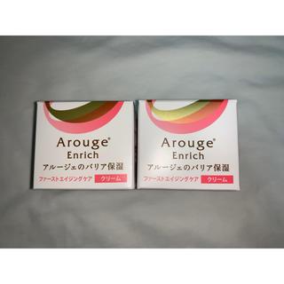 アルージェ(Arouge)のアルージェ ファーストエイジング 新品未開封(化粧水/ローション)