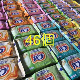 花王 - 入浴剤★バブ 46個セット