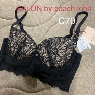 PEACH JOHN - SALON by peachjohn 匿名配送 新品未使用タグ付き C70