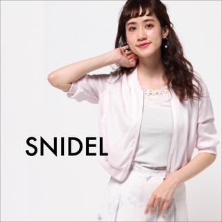 snidel - snidel コンパクト ブルゾン MA1♡デイシー ハニーミーハニー セシル