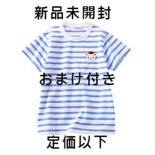 ファミリア(familiar)の新品定価以下おまけ付きファミリア☆70周年限定ボーダーTシャツ☆Sサイズ(Tシャツ(半袖/袖なし))