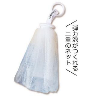 コウダンシャ(講談社)のVOCE 6月号🌸洗顔ネット サンプル 付録(洗顔ネット/泡立て小物)