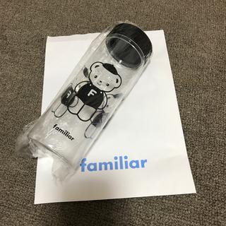 ファミリア(familiar)のファミリア   70周年 クリアボトル 非売品(水筒)