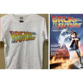 ユニバーサルスタジオジャパン(USJ)のバックトゥザフューチャー Back to the Future Tシャツ メンズ(Tシャツ/カットソー(半袖/袖なし))
