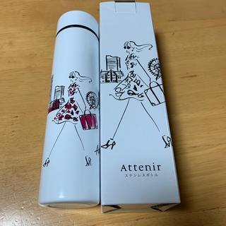 アテニア(Attenir)のアテニア ステンレスボトル(弁当用品)