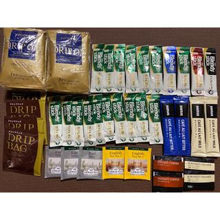 キーコーヒー(KEY COFFEE)のKEY COFFEE、Blendyなどコーヒーセット(コーヒー)