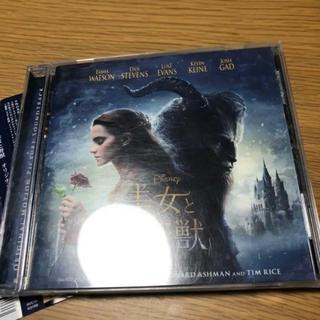 ビジョトヤジュウ(美女と野獣)の「美女と野獣」オリジナル・サウンドトラック ‹ 英語版 ›  ディズニー(映画音楽)