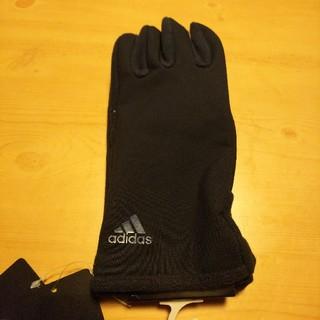 アディダス(adidas)のアディダス スマホ対応グローブ(手袋)
