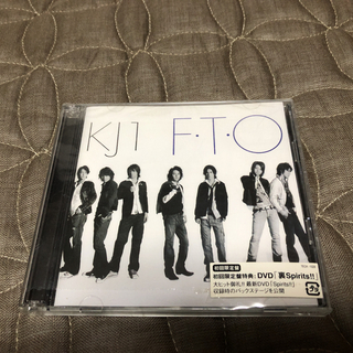 カンジャニエイト(関ジャニ∞)のKJ1 F・T・O(ポップス/ロック(邦楽))