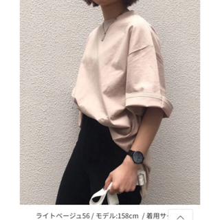 ページボーイ(PAGEBOY)のPAGEBOY☆ BIGシルエットTシャツ【新品未使用 タグ付】ベージュFree(Tシャツ(半袖/袖なし))