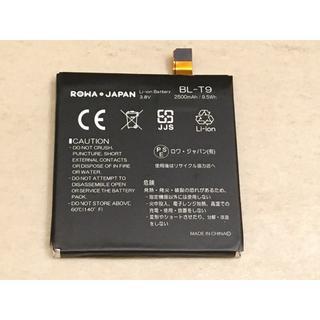 エルジーエレクトロニクス(LG Electronics)のnexus5 ネクサス5 社外 バッテリー BL-T9 中古(バッテリー/充電器)