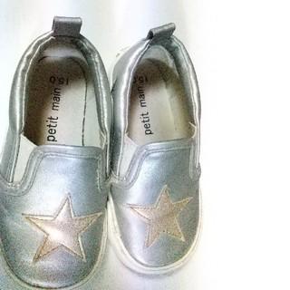 プティマイン(petit main)のプチマイン スリッポン シューズ 靴15cm(スニーカー)