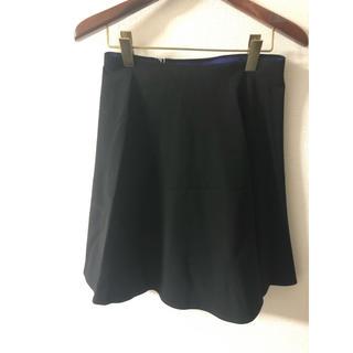 デプレ(DES PRES)の未使用品 デプレ DES PRES トゥモローランド タグ付き スカート フレア(ひざ丈スカート)