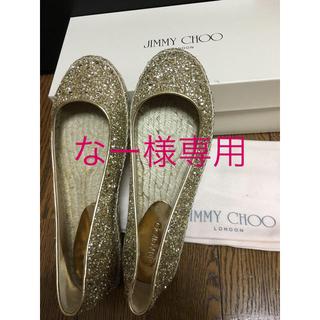 ジミーチュウ(JIMMY CHOO)のJIMMY CHOO スパンコール靴(その他)