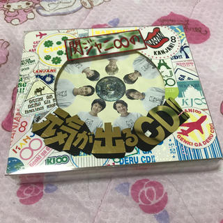 カンジャニエイト(関ジャニ∞)の関ジャニ∞の元気が出るCD!!(初回限定盤B)(ポップス/ロック(邦楽))