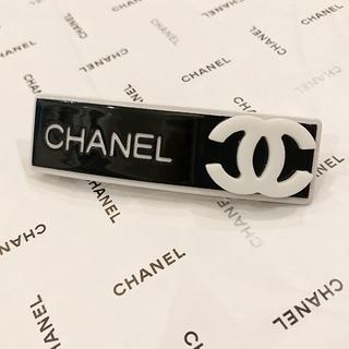 シャネル(CHANEL)のCHANEL シャネル バレッタ ヘアークリップ ヘアーアクセサリー(バレッタ/ヘアクリップ)