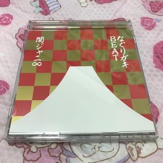 カンジャニエイト(関ジャニ∞)の関ジャニ∞ なぐりガキBEAT 新春特盤(ポップス/ロック(邦楽))