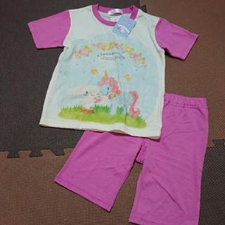シナモロール(シナモロール)の新品 シナモロール 半袖パジャマ 120サイズ ラメ入り ピンク サンリオ(パジャマ)