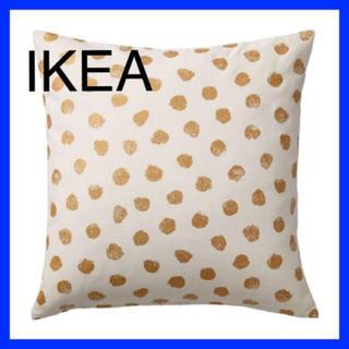 イケア(IKEA)のIKEA SKÄGGÖRT クッションカバー  (クッションカバー)