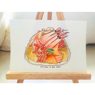 蟹味噌の甲羅焼き【原画 水彩画】(絵画/タペストリー)