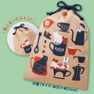 カルディ(KALDI)のKALDI ニャンコーヒーセット 巾着(ポーチ)