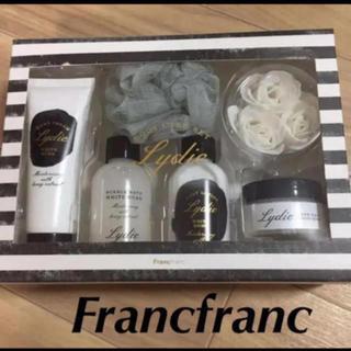 フランフラン(Francfranc)のフランフラン★ボディケアセット(ボディローション/ミルク)