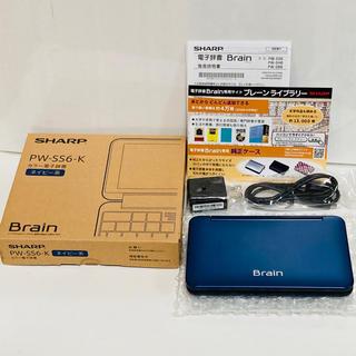 シャープ(SHARP)のシャープ カラー電子辞書 Brain 高校生向け上位モデル PW-SS6-K ①(電子ブックリーダー)