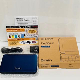 シャープ(SHARP)のシャープ カラー電子辞書 Brain 高校生向け上位モデル PW-SS6-K②(電子ブックリーダー)