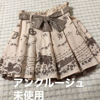 Ank Rouge - アンクルージュ スカート新品未使用