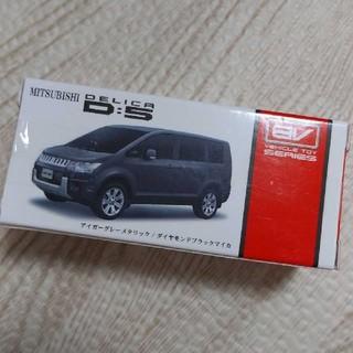 ミツビシ(三菱)のMITSUBISHI DELICA D:5 PULLPACK CAR 新品(ミニカー)