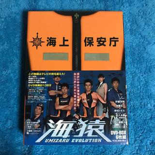 海猿 UMIZARU EVOLUTION DVD-BOX (TVドラマ)