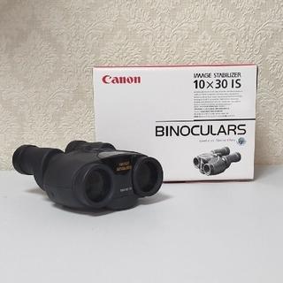Canon - 光学式手ブレ補正 双眼鏡 キャノン Canon 10x30 is