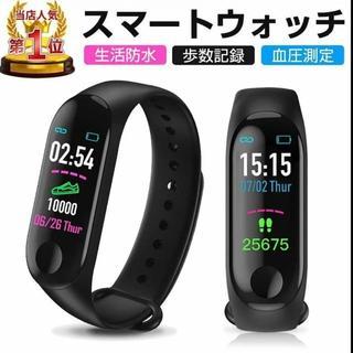 アイフォーン(iPhone)のスマートブレスレッド(腕時計(デジタル))