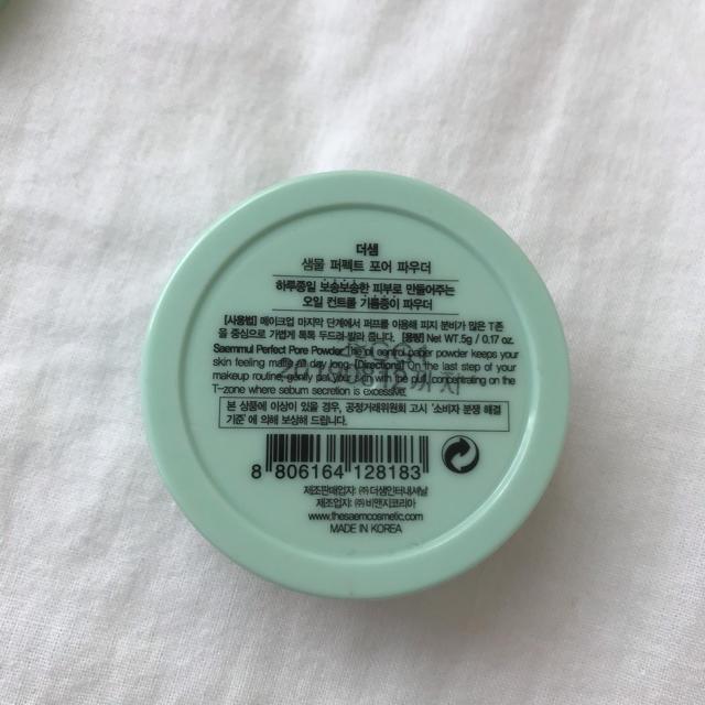 the saem(ザセム)のthe SAEM Perfect Pore Powder コスメ/美容のベースメイク/化粧品(フェイスパウダー)の商品写真