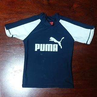 プーマ(PUMA)のPUMAのラッシュガード110cm(水着)