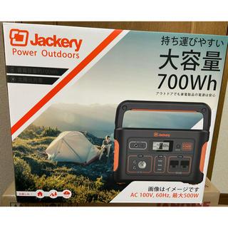 Jackery ポータブル電源 700 新品 送料無料(その他)