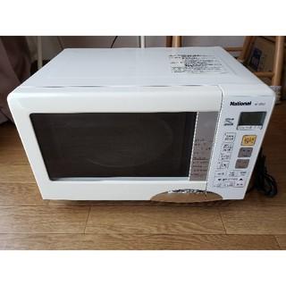 Panasonic - オーブンレンジ(電子レンジ) NE-MZ15 ナショナル