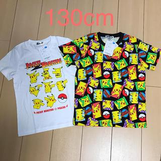 ポケモン(ポケモン)のポケモン Tシャツ 2枚セット 130(Tシャツ/カットソー)
