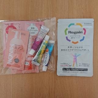 新品未開封品 リゲイン トリプルフォース 30日分×1袋(その他)