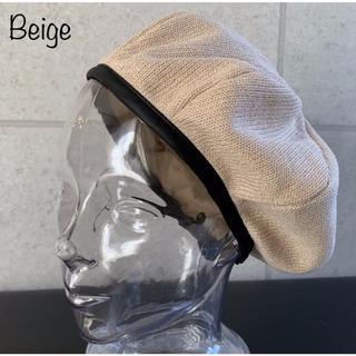 送料込 新品 パイピング ニット ベレー帽 コットン サマー 8枚ハギ 春夏 E(ハンチング/ベレー帽)