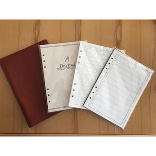 ダヴィンチ A5 システム手帳 セット ブラウン スリムタイプ(手帳)