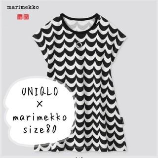 マリメッコ(marimekko)の【新品未開封】size80 ワンピース ユニクロ×マリメッコ marimekko(ワンピース)