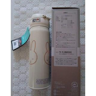 サーモス(THERMOS)のミッフィースタイル限定 ステンレスボトル 水筒 サーモス 500ml(容器)