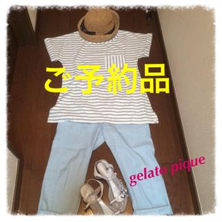 ジェラートピケ(gelato pique)のSALE‼︎ジェラートピケ★カットソー★(カットソー(半袖/袖なし))