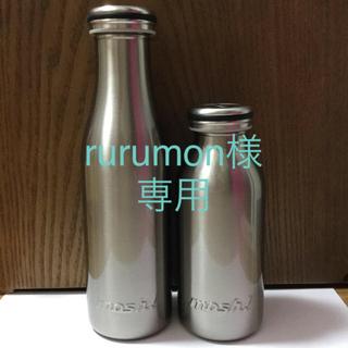 ドウシシャ(ドウシシャ)のmosh! タンブラー ボトル 大、小 2本セット 炭酸(タンブラー)