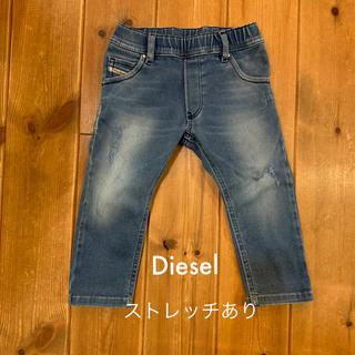 ディーゼル(DIESEL)のdiesel デニム ストレッチ ジーンズ ディーゼル ビームス リーバイス(パンツ/スパッツ)