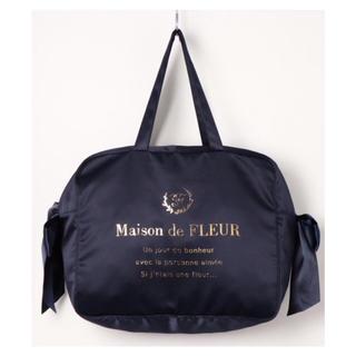 メゾンドフルール(Maison de FLEUR)のましゅまろ様 6/30 23:59 までお取り引き(トラベルバッグ/スーツケース)