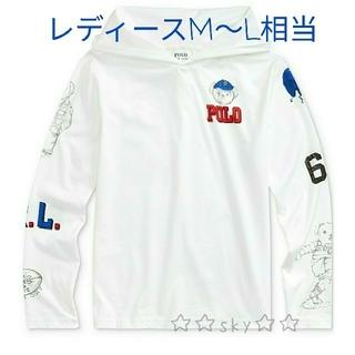 ポロラルフローレン(POLO RALPH LAUREN)の新品☆ラルフローレン フードロンT Tシャツ ボーイズXL170 (Tシャツ(長袖/七分))